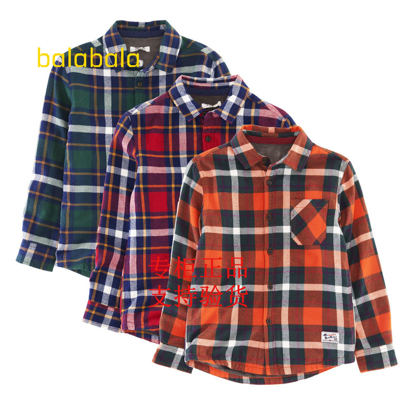 Рубашка детская Balabala 22024131201 2013