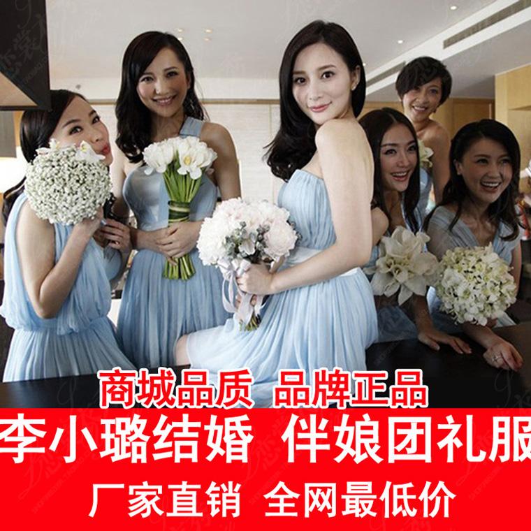 Вечернее платье mxlf029 2012 衣秀时尚