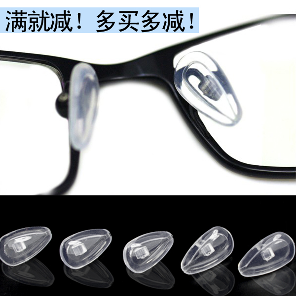 Eyeglasses nose tray of glasses silicone balloon nose thanks to air ultra light cushion slip frames silicone nose pads
