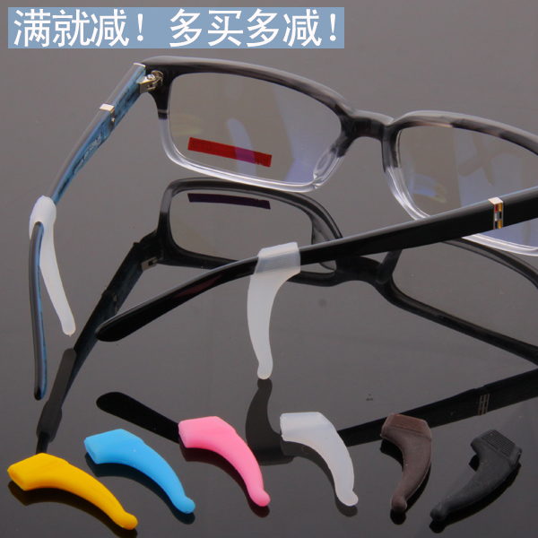 Spectacles anti-sliding-ear ear hook hung Stud fixing accessories Taiwan elegant glasses glasses legs rope