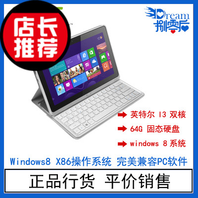 Планшет Acer  ICONIA_W700 323c4G06as I3 64G 4G DDR3