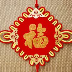 Этнический сувенир Король размер двухсторонний подвески/украшения