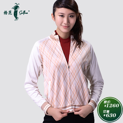 Autumn and winter jacket female models fashion Slim golf apparel / luxury silk jacquard jacket (Candy White)