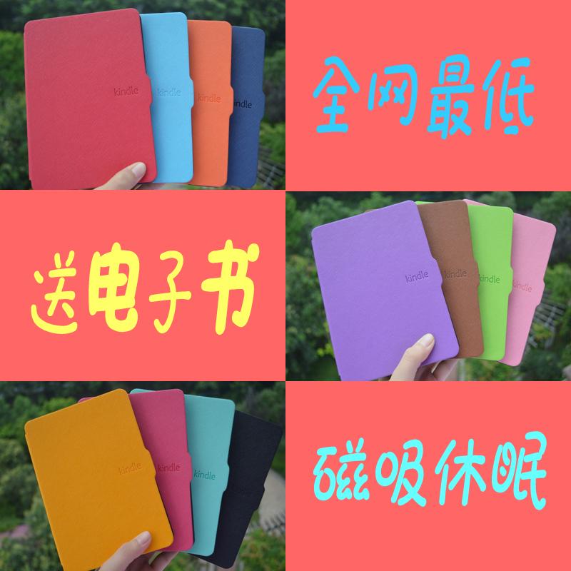 Чехол для планшета Новый тонкий новый Kindle Paperwhite KPW 22 кожа защиты пакета почта