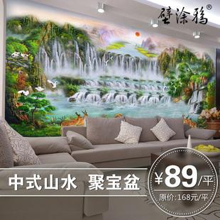 wall graffiti Dream Forest large mural TV background wallpaper wallpaper | Living room | bedroom garden green trees | wall painting