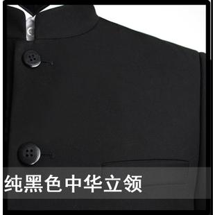 Цвет: Чистый черный китайский воротник