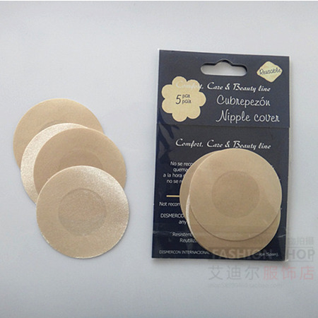 Summer must-have silk single breast sticking placket bumps-go-proof 10 piece unisex