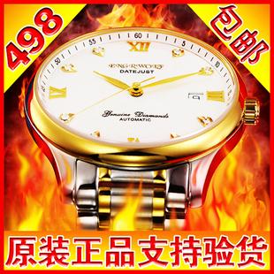 Часы Engrwolf 18K Механические с автоподзаводом Мужские Швейцария 2010