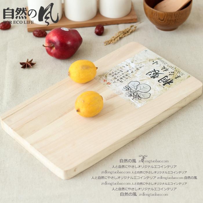 Разделочная доска Оно естественный Ветер Японии пользовательские кухня природного павловнии Вуд разделочная доска разделочная доска разделочная доска