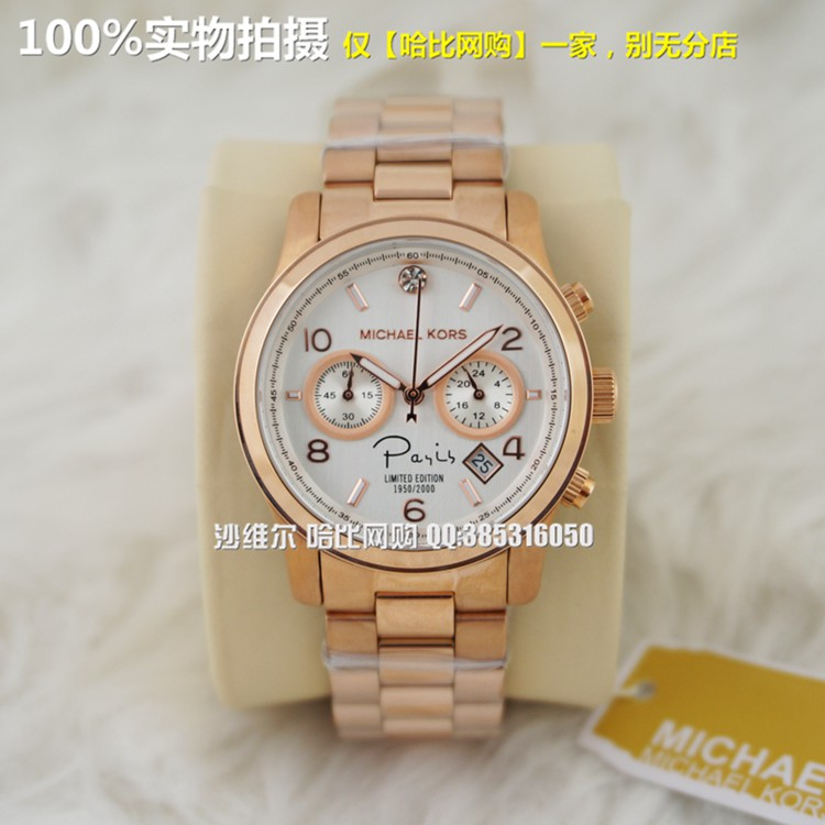 Часы Other brand watches Michael Kors Stainless Steel Chronograph Quartz MK5662
