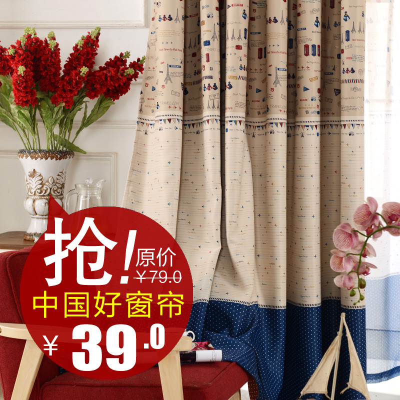 Nhe8673a cartoon children room boys bedroom sitting room Princess cloth curtain shade cloth custom double environmental