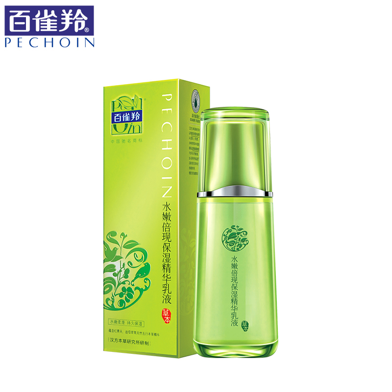 Bai Chay Ling moisture hydrating emulsion emulsion herbal essence skin care moisturizing whitening