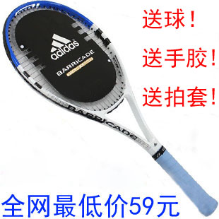 Tennis racket special offer training for beginners a genuine sportsman women generic composite carbon buy 1 get 3 free