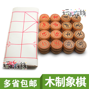 Collector's Edition boutique beech wooden gift boxed Chinese Chess educational toys
