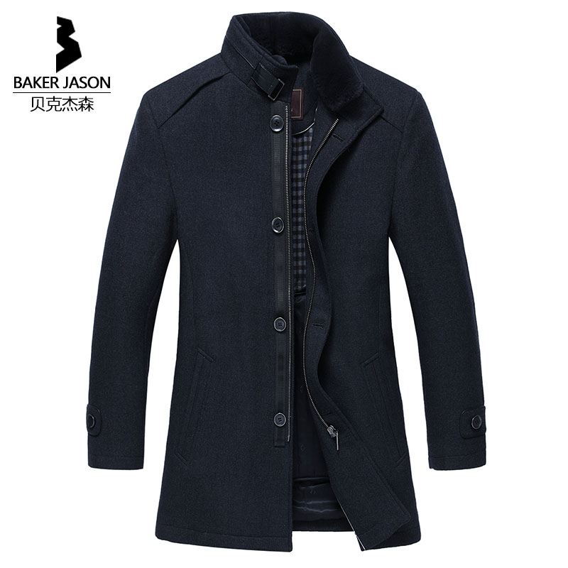Пальто мужское Bakerjason Шерстяная ткань для пальто Без воротника со стойкой