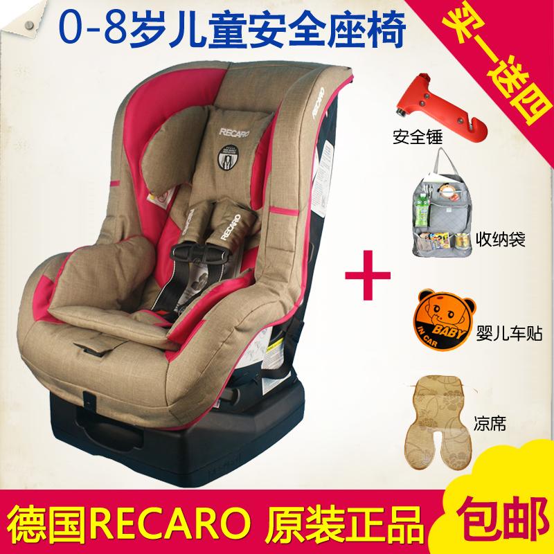 德国RECARO performance ride 儿童汽车安全座椅 美国队长简版