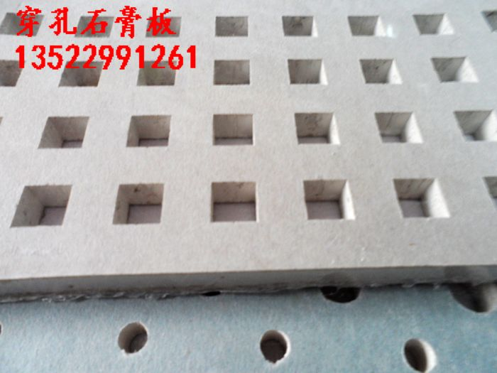 Гипсокартон Beijing Mei Jia Mei building materials  9.5MM