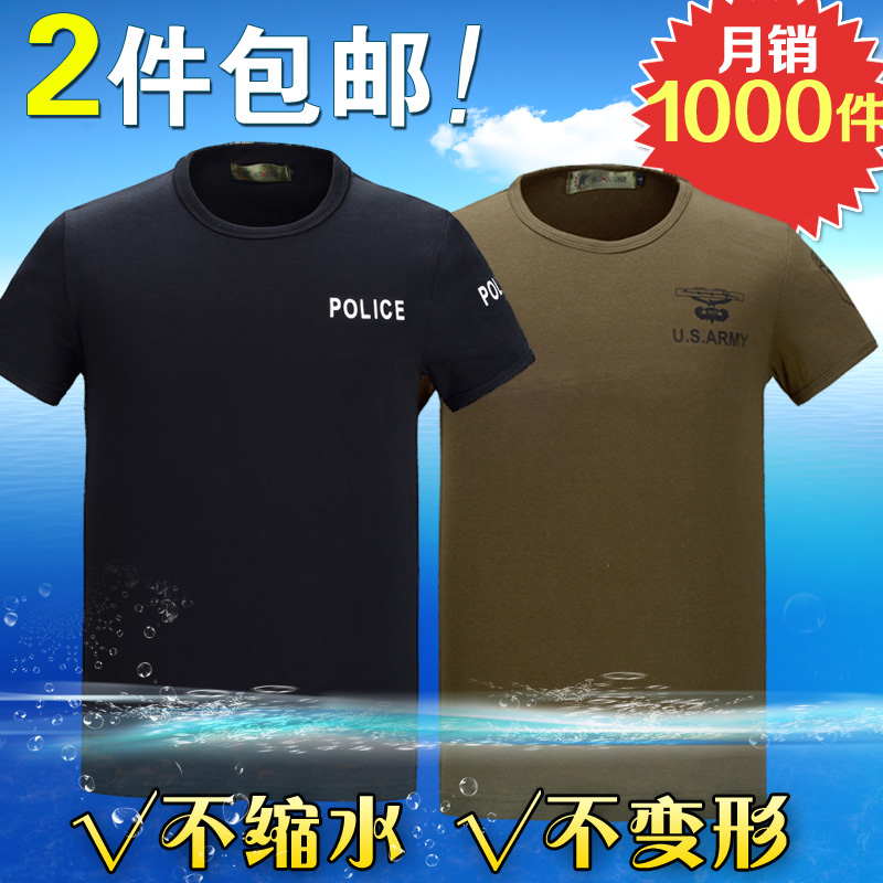 Summer clothes police tight t shirt men's short sleeve cotton shirts and sweat by the end of training military crush t shirt men