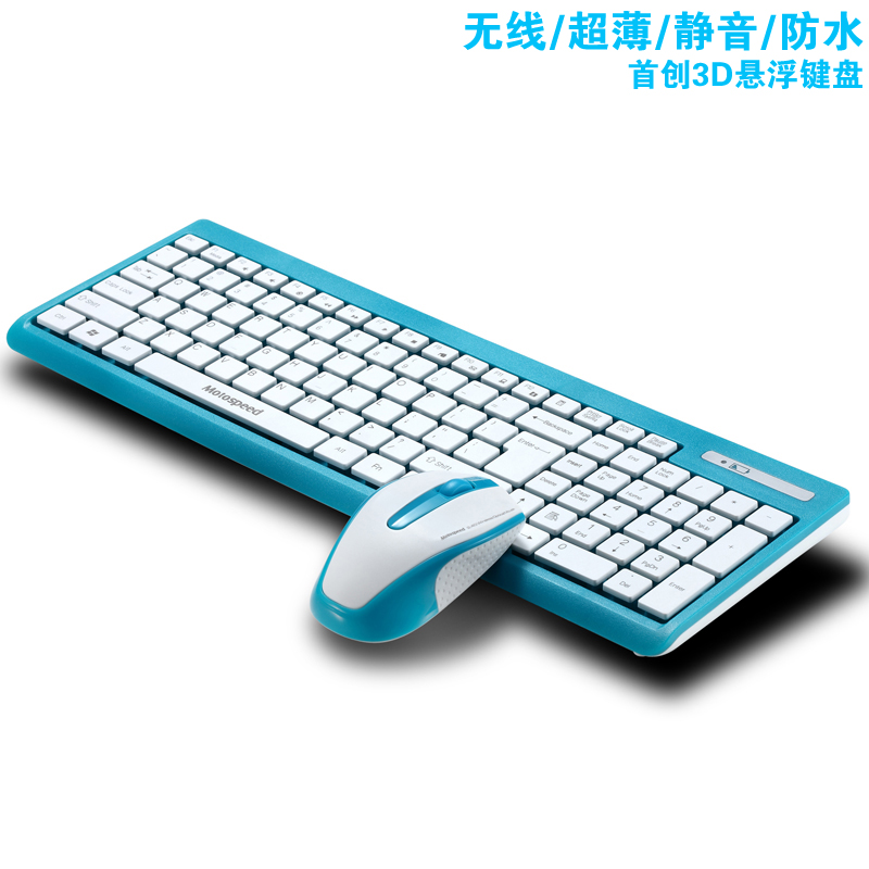 microsoft wireless comfort keyboard 4000 drivers needed