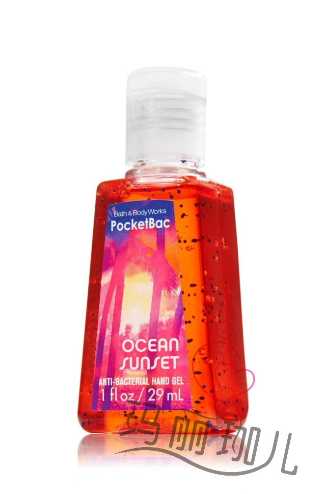 Bath and body works Bath and body works