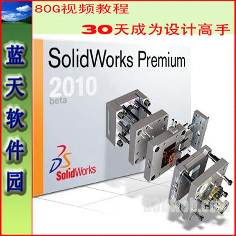 UG8.0-8.5 中文版安装软件 +70G教程 30天成为设计高手(tbd)