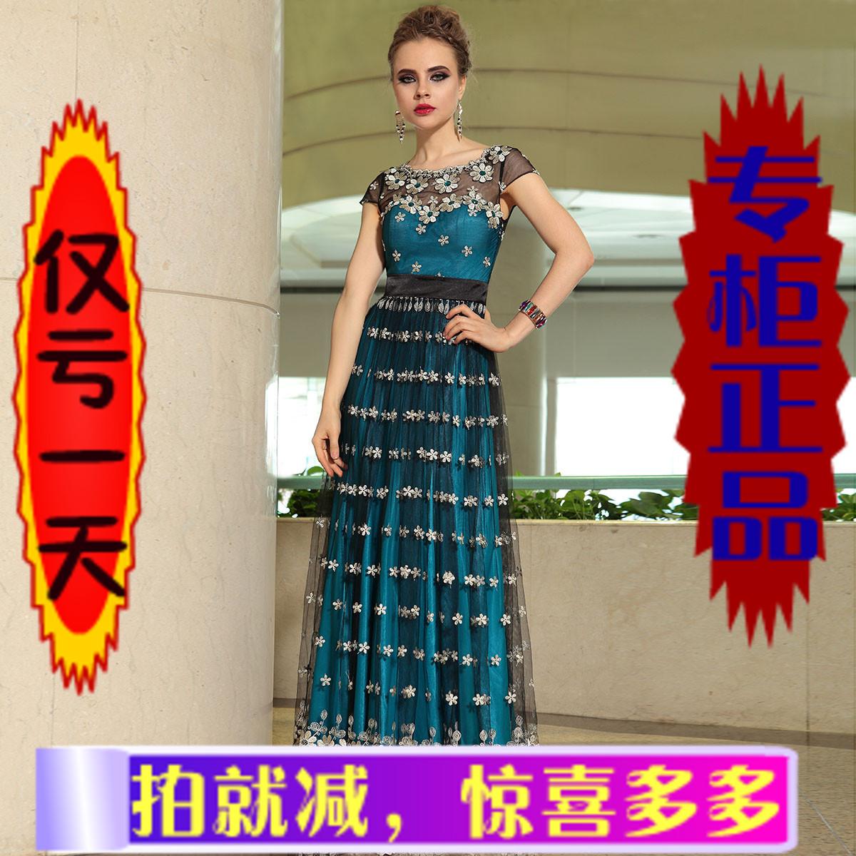 Вечернее платье Duoliqi 30899 Duoliqi