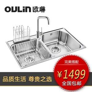 欧琳水槽双槽OLWG8046...