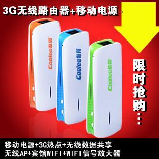 Six shipping Mini 3G wireless router with a mobile transmitter power cable turn wifi3G turn wifi