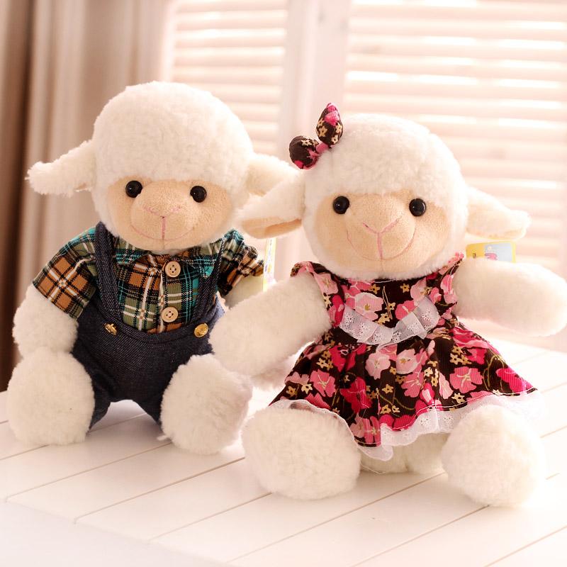 可爱卡通多利羊田园碎花羊公仔毛绒玩具娃娃 生日礼物 情侣一对