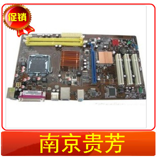 ASUS ip43 duo Quad ASUS P5K SE EPU ASUS P43 motherboard INTEL second P45