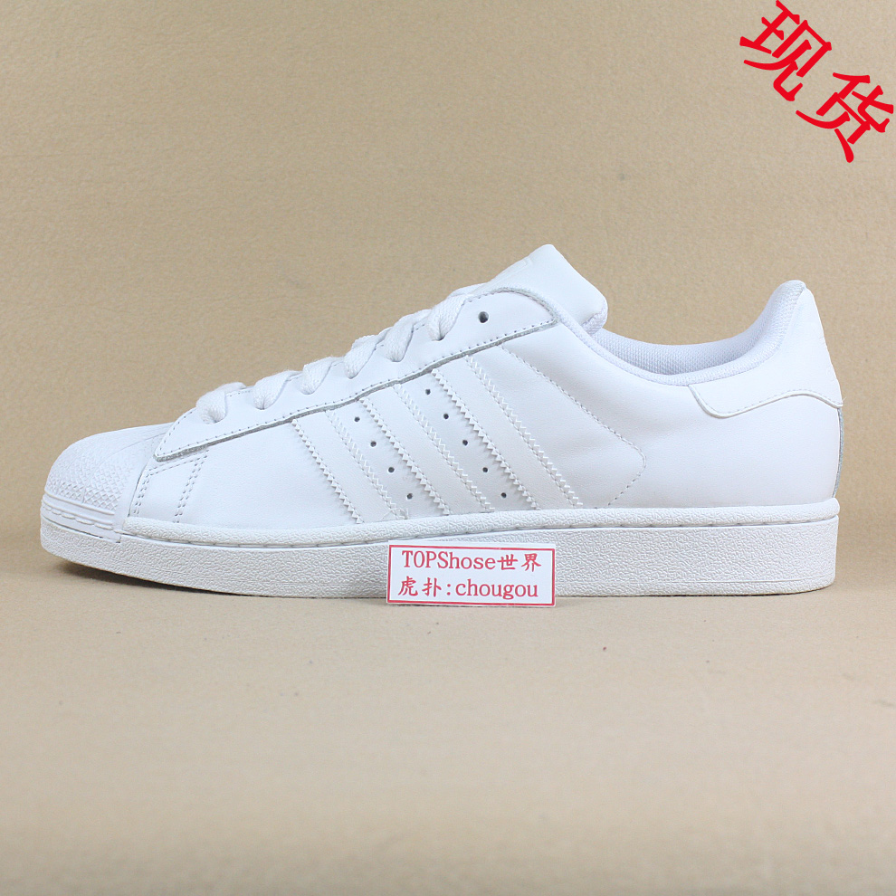 кроссовки Adidas Superstar G17071