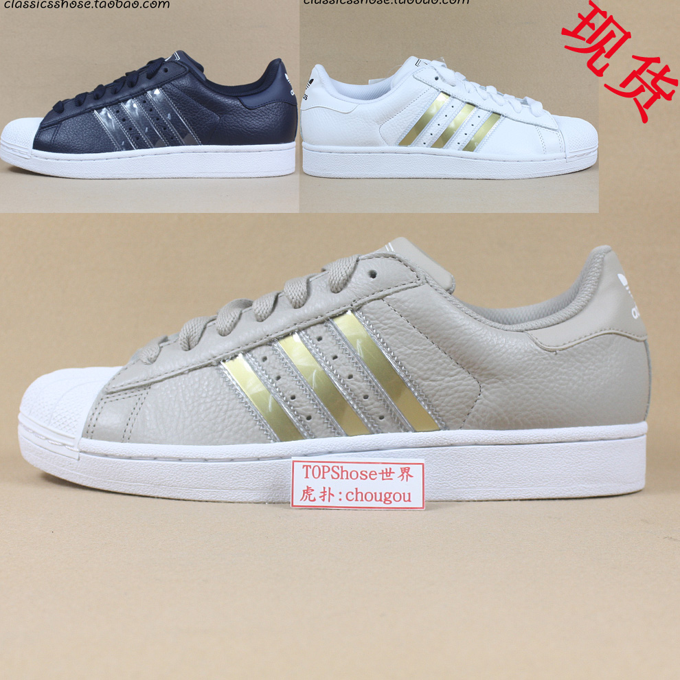 кроссовки Adidas Superstar Q20626/Q20624/Q20625