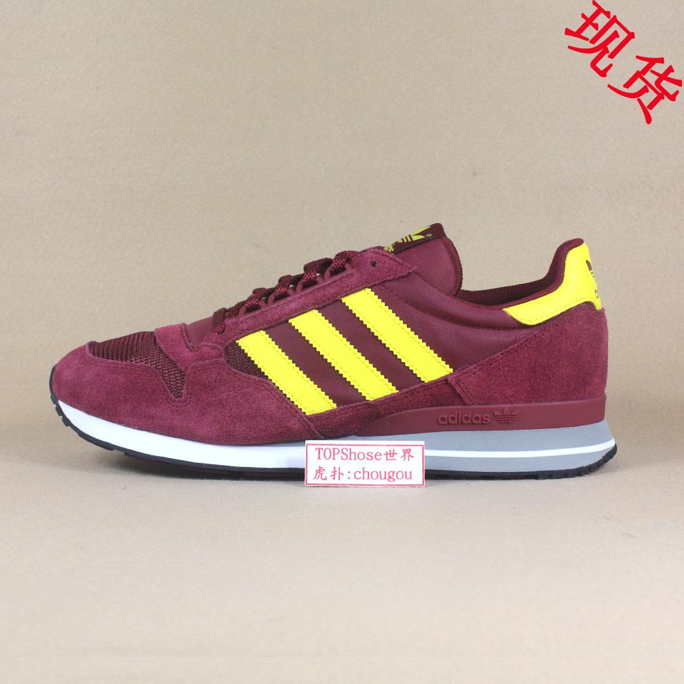 кроссовки Adidas ZX500 Q33988/Q33991