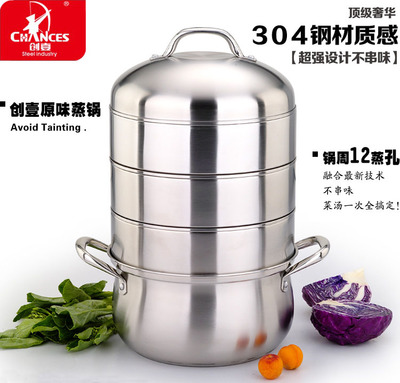 One shipping record 304 stainless steel clad bottom four flavor cooking pot with steamer multilayer steamer saving