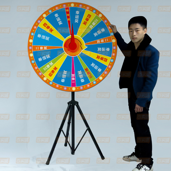 Factory direct base lucky Lotto game draw roulette bold stand E100 100