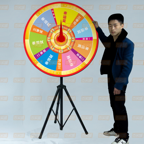 Factory direct base game Lotto raffle slewing bold stand E80 80cm best selling PVC