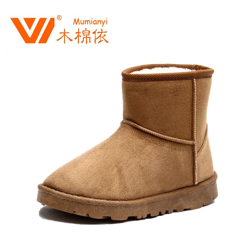 木棉依 新款冬季女鞋雪地靴女靴子短靴保暖鞋短筒雪地鞋包邮