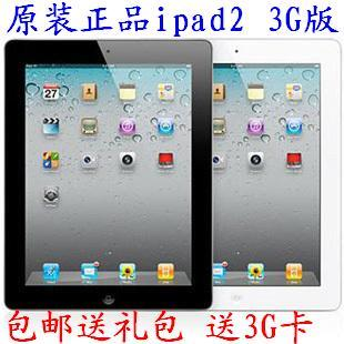Планшет Apple  IPAD Ipad 2(16G) WiFi 3G Ipad2