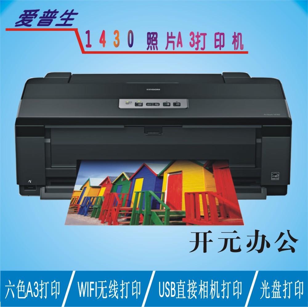 Принтер Epson 1430 1500W A3 1390 1430 Epson / Epson