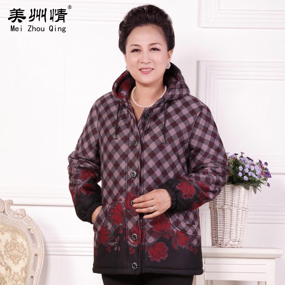 美州情中年女装秋冬装棉衣2013新款中老年女装妈妈装大码保暖棉服