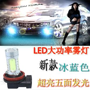 Лампочка для авто Фэн Tianhan 12 новых гегемонии индуцированных landayi Чи Ма Yi Jun h11led передние противотуманные огни ленты объектив 11 Вт