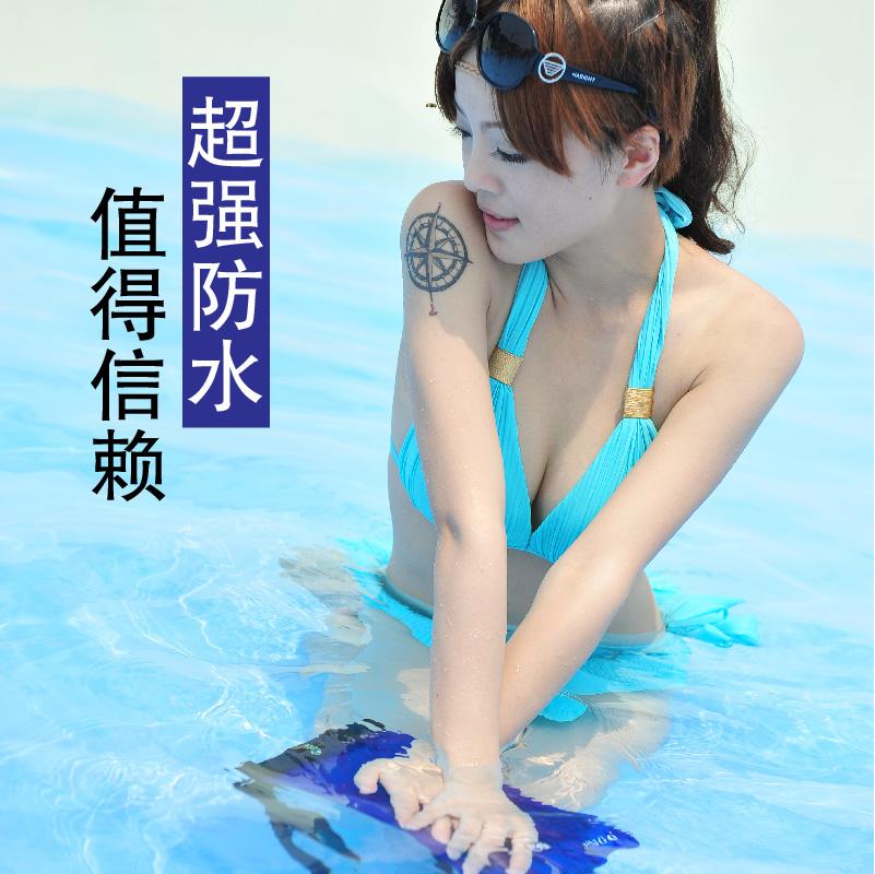 спортивная сумка для плавания Bingo wp07/1 20 Для цифровых товаров