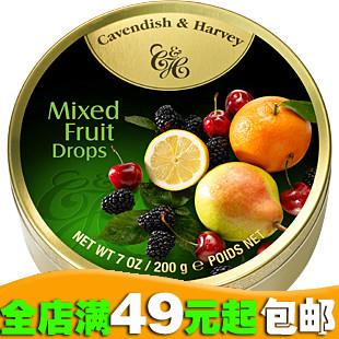 德国嘉云糖四季香果200g多种口味混装水果铁盒糖喜糖满额包邮