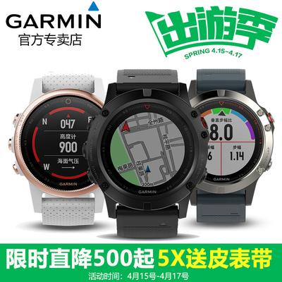 佳明fenix5对比iwach,北京garmin专卖店