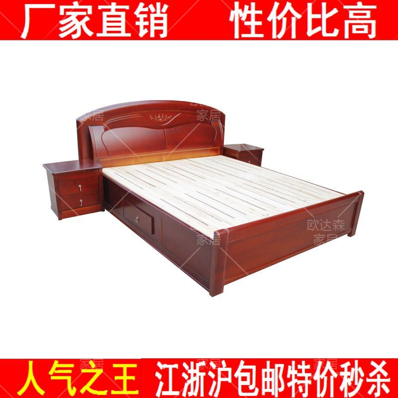Кровать из массива дерева Ou Dasen  1.8 1.5