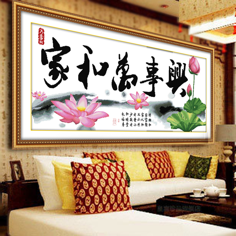 Home and everything Lotus linear precision cross stitch beautiful large living room series printing Pack email pictures latest models