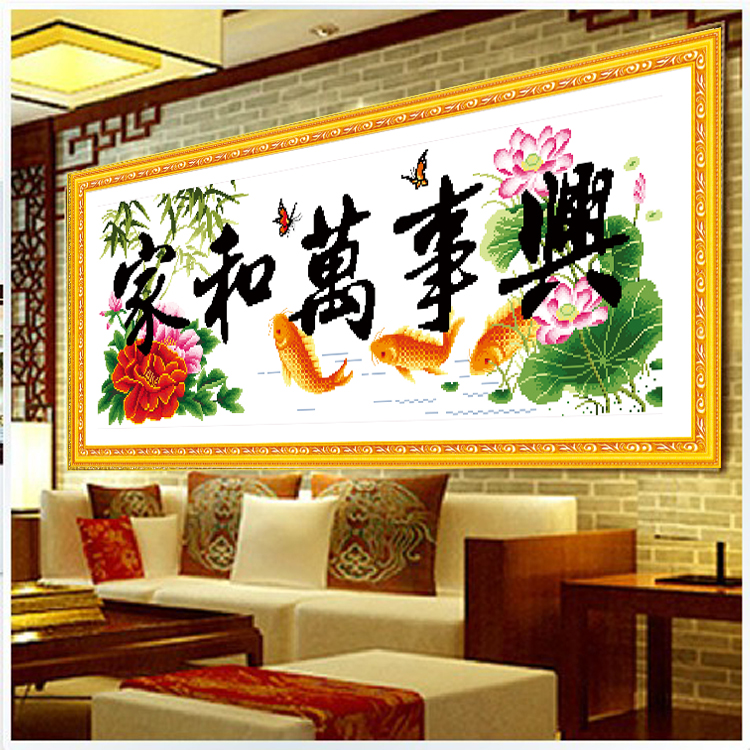 Package email and everything cross stitch carp precision printing sharp series the latest living room one of three