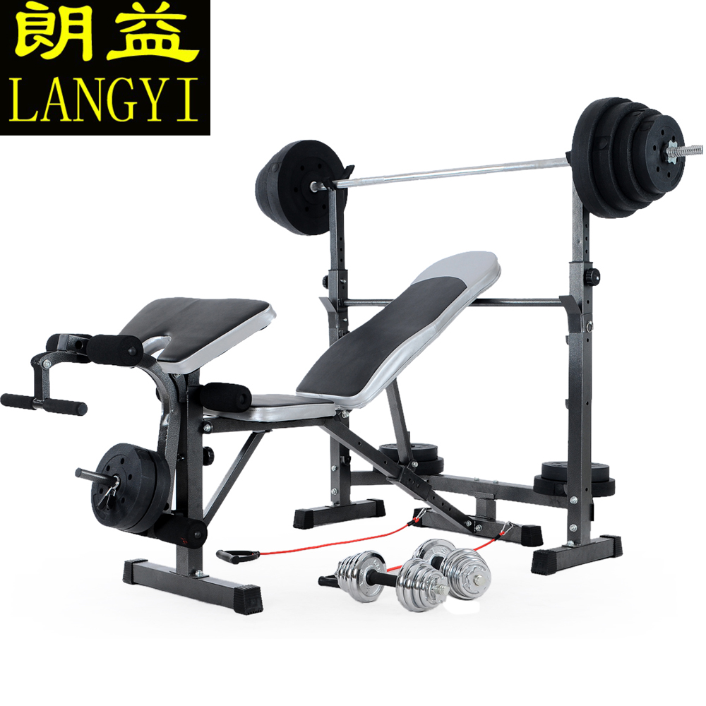 Dumbbell Bench Calculator 28 Images Squat Rack Stand Pair Bench Press Weight Lifting Barbell