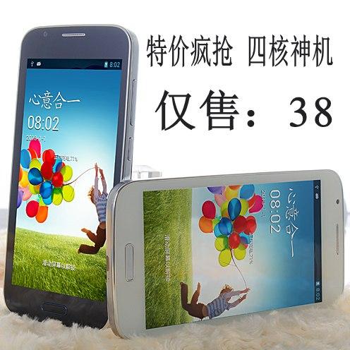 Мобильный телефон TCL  X3 4.8 4.2 3G