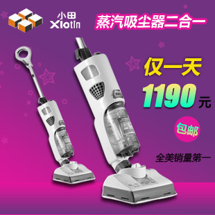 Oda / shark Branch 7819CH handheld mute household cleaners steam mop combo 1 year replacement shipping